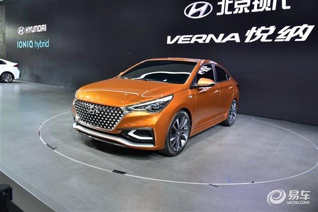 北京现代成都车展阵容悦纳量产版将首发