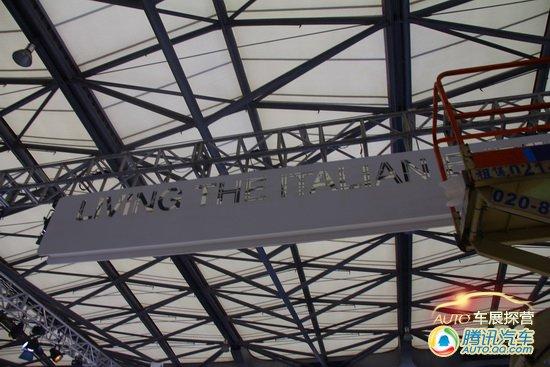 上海车展探营报道 E6馆宝马展台是看点
