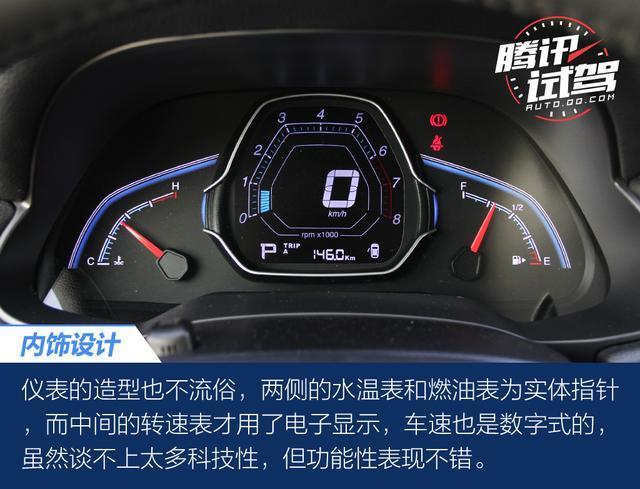 纳智捷U5 SUV正式上市 售价6.98-9.98万元