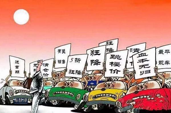 多数车企销量 回升 难道车市寒冬已过?