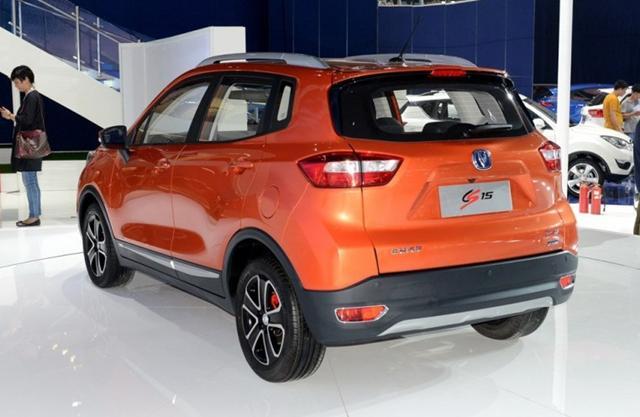 长安CS15将本月14日正式下线 定位小型SUV