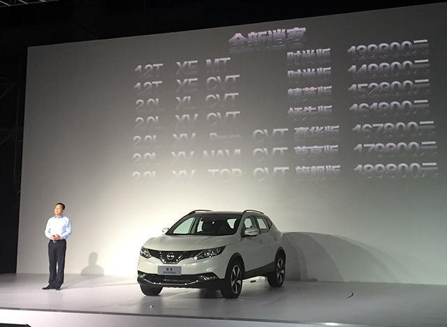 东风日产新一代逍客1.2T将2016年1月底上市