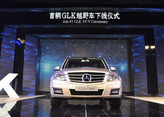 北京奔驰GLK车展上市 售价40.8-55.7万元