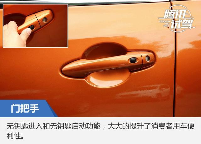 内外兼修实力担当 试驾东风风神AX5 自动型