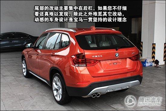 近日,华晨宝马汽车旗下紧凑级城市SUV,新款华晨宝马X1车型正式上市销售,其售价区间为25.9-49.9万元。此次上市的新车共推出了搭载2.0升自然吸气发动机和2.0升涡轮增压发动机的两种不同形式、三种动力输出组合的7款车型,其中分有两驱和四驱产品。在全系7款新车型中,手动型和时尚型的配置表现一致,差异则来自于变速箱形式,而其余5款车型间,配置相互都有一定差异。