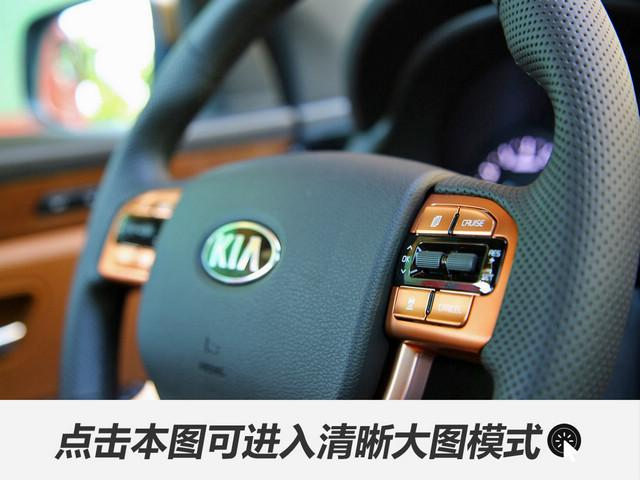 全能拍档 试驾东风悦达起亚KX7 2.0T