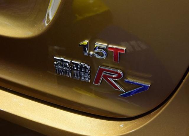 森雅R7 1.5T或10月上市 搭三菱1.5T发念头