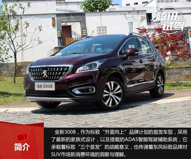 15万元级超值城市SUV推荐 成熟的务实之选