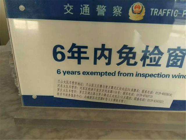 七座以下的非运营车取消年检 这市长的提议能否让专家认同