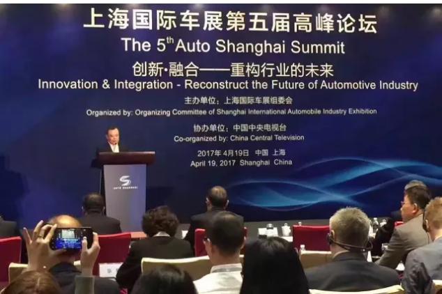 2017上海国际车展圆满落幕