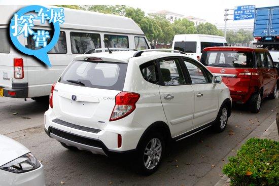 [上海车展探营]改款长安CX20即将亮相