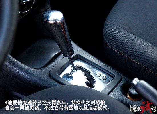 腾讯试驾2012款东风雪铁龙C2 专业运动装