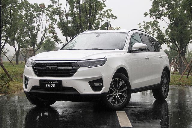 售7.98-13.78万元 全新众泰T600中型SUV上市