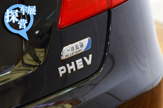 [导读]2013年的上海车展即将开幕,腾讯汽车已经提前到达了现场,为大家带来布展现场最新第一手的探营报道