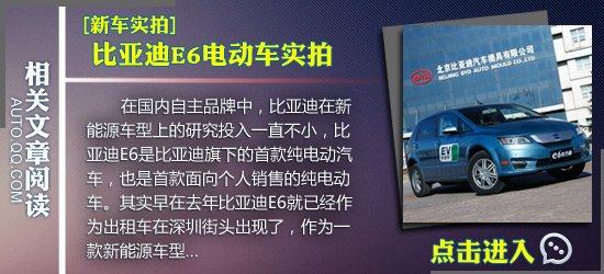 [新车实拍]2012款日产贵士QUEST到店实拍