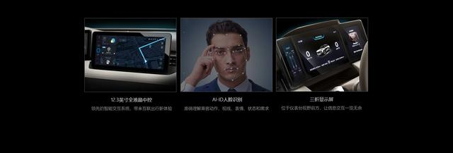 初生牛犊不怕虎 造车新势力的硬核移动互联科技盘点