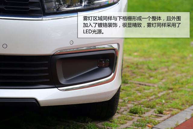 外观大气长轴距家轿 东风雪铁龙全新C4L实拍