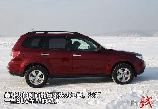 冰上华尔兹 腾讯冰雪试驾斯巴鲁2011款森林人