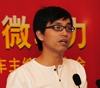 汪云青:微博是传播工具 车企应加深营销