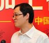 广汽肖勇:中高级车市场将进入价值战时期