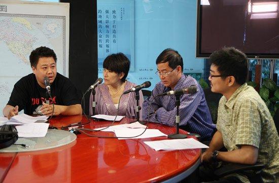 左起依次是李博,蔡秀花,王寿堂,云鹏图片