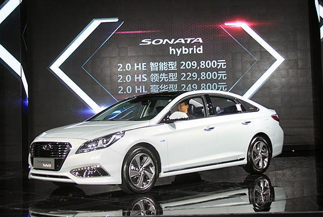东风悦达起亚K5混动版上市 售价19.98万起