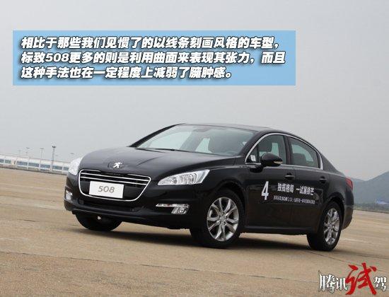 腾讯试驾全新东风标致508 2.0L自动挡车型
