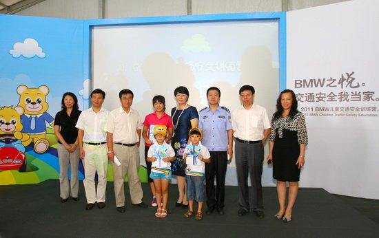 组图:2011BMW儿童交通安全训练营沈阳开营