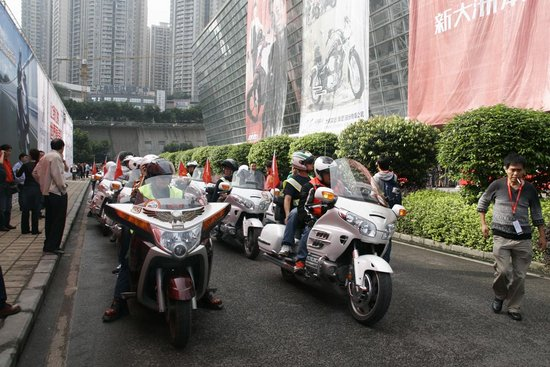 十二届中国摩博会 中国首个大型摩友嘉年华