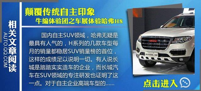 四款20万出头城市SUV推荐 全能家用之选