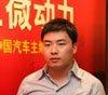 张雁飞:腾讯微博用户是车市消费者中坚力量