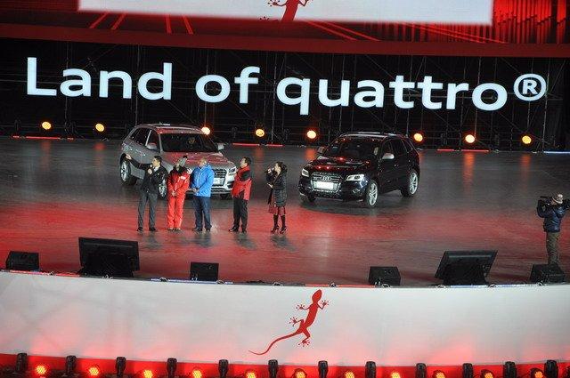 奥迪首款运动SUV SQ5上市 售价69.8万元