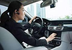并线发生事故 自己承担全责 老司机教你如何更好的并线