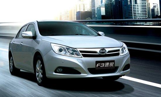 比亚迪F3速锐北京车展亮相 预计售价10万