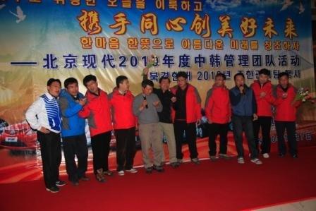 北京现代提高生产力 助推企业飞速发展