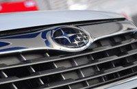 斯巴鲁:斯巴鲁国产锁定奇瑞汽车