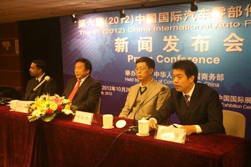 第6届中国国际汽车零部件及改装展26日开幕