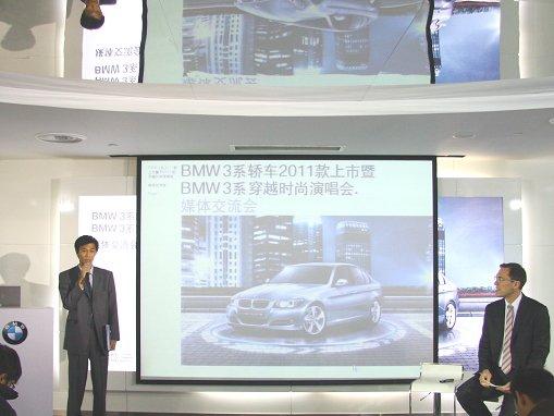 戴雷:新技术可助新3系实现更多驾驶乐趣