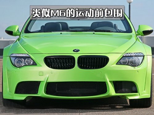 Lime green body scissors door BMW 6 Series