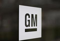 通用轿车销量低迷 9月开始削减美国工厂生产班制