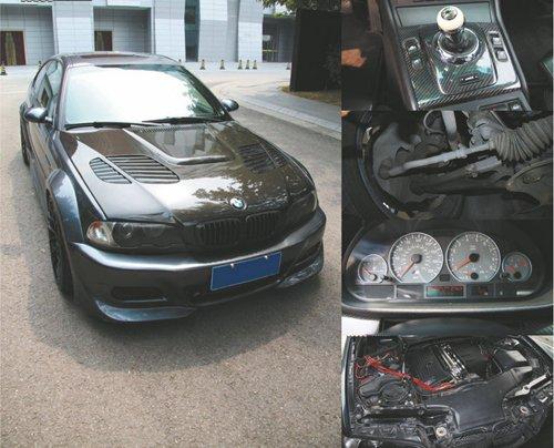 车迷心目中理想情人 强力改装宝马M3 E46