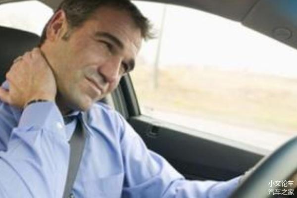为什么有人开车不累 有人开车很累 和车有关吗