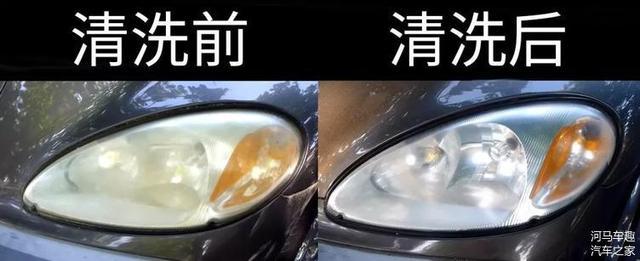 车灯不够亮怎么办 升级大灯是最错误的选择