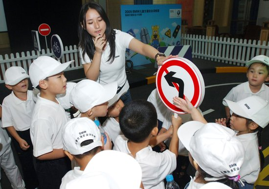 "BMW儿童交通安全训练营""拒绝酒后驾驶"""