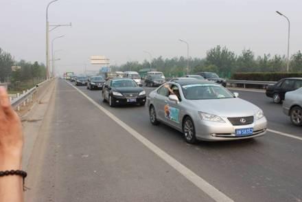 2010第七届北京博瑞雷克萨斯车友自驾游