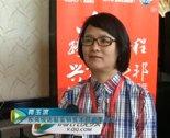 专访东风悦达起亚销售本部副本部长蒋玉滨