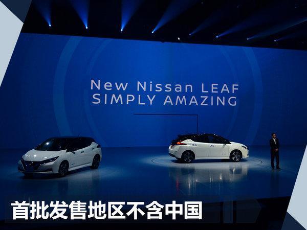 中国是重要市场 日产将在华发布电动车战略