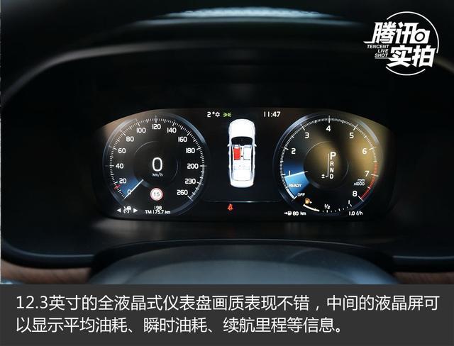 空间舒适性是重点 实拍沃尔沃S90 T5智尊版