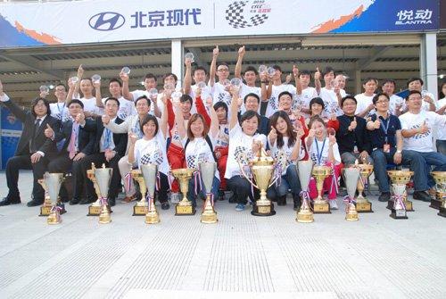 独揽四座冠军奖杯 北京现代创CTCC奇迹