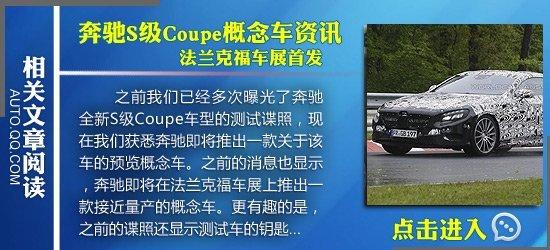 [新车谍报]北京奔驰新款E级混动谍照曝光